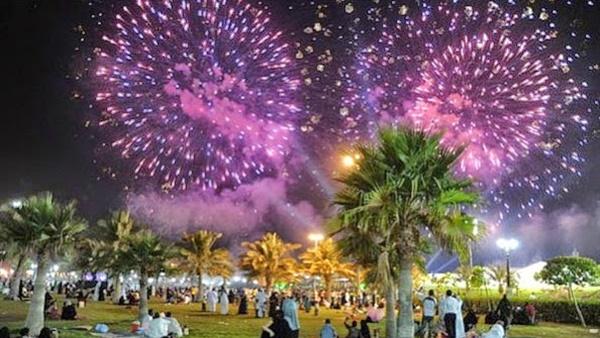 إحتفالات عيد الفطر في السعودية