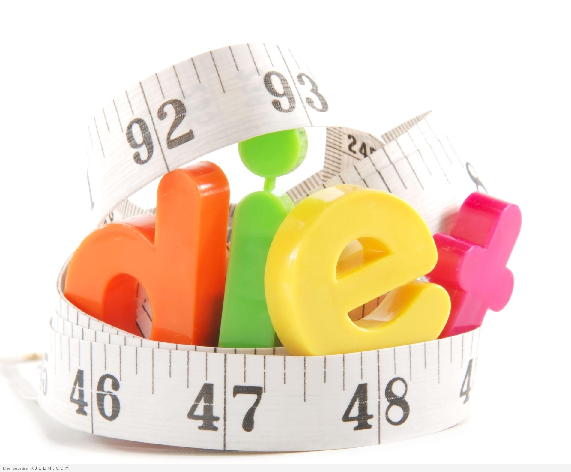 تعلم كيفية إنقاص الوزن على المدى الطويل بأبسط الحيل