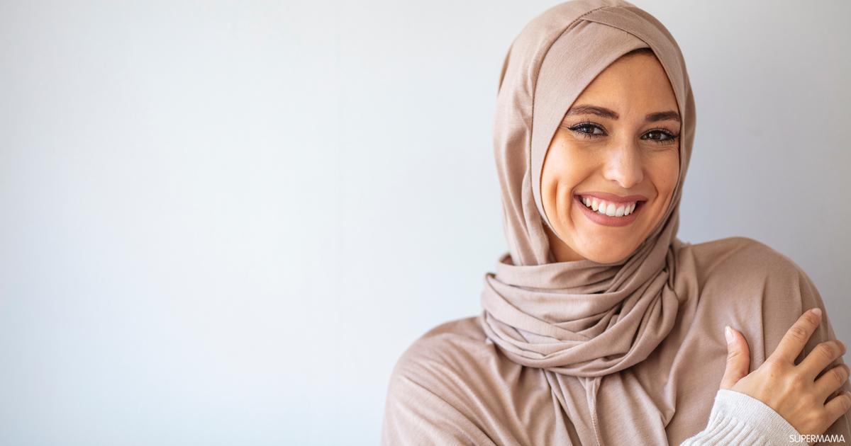 كيف اكون جميلة بالحجاب