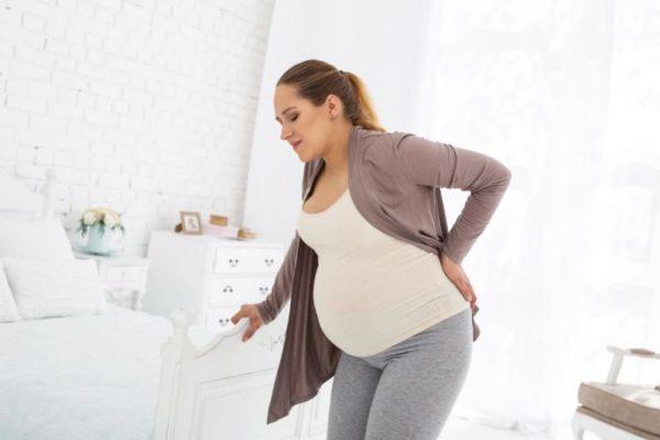 عرق النسا للحامل