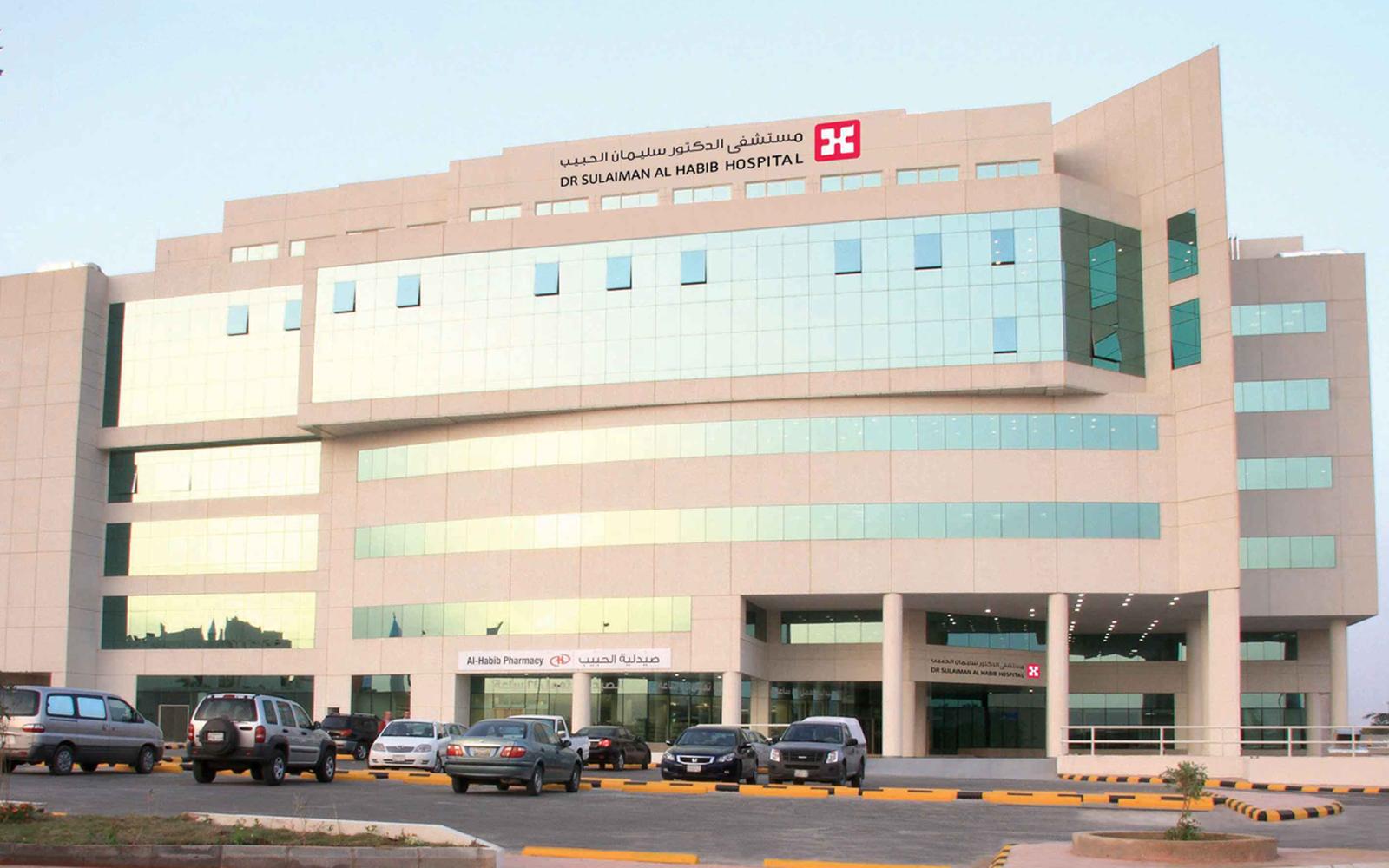 كم تكلفة عملية شد البطن في مستشفى الحبيب