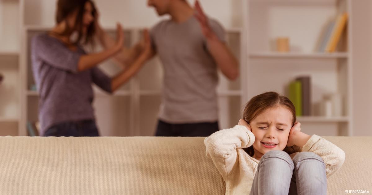تأثير الخلافات الزوجية على الأطفال