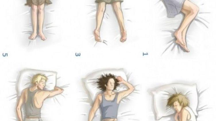 تحليل الشخصية من النوم