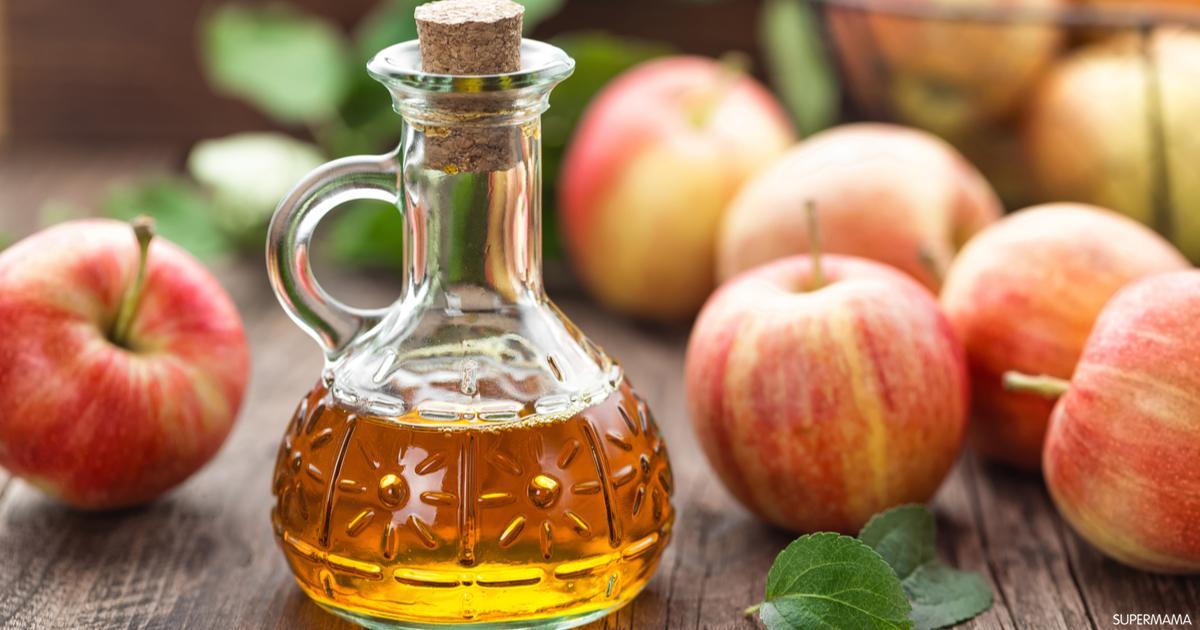 خل التفاح للحامل