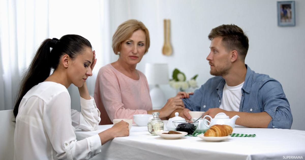 كيف اقوي شخصيتي امام اهل زوجي