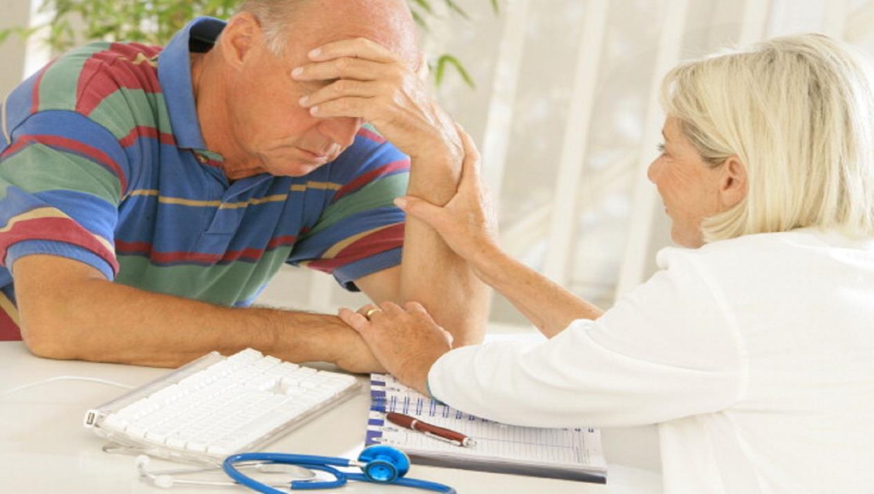 التشخيص والعلاج
