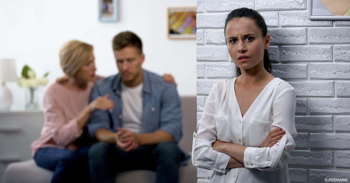 كيفية التعامل مع أهل الزوج المنافقين